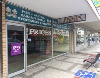 Retail  business for sale in Gawler - Image 3