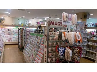 Retail  business for sale in NSW - Image 2