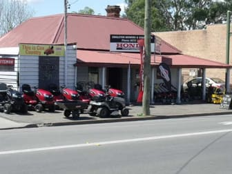 Retail  business for sale in Singleton - Image 1