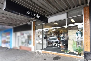 Retail  business for sale in Ballarat Central - Image 1