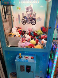 Amusements  business for sale in Caboolture - Image 2