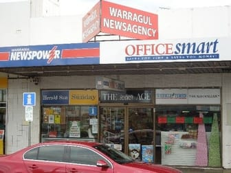 Shop & Retail  business for sale in Warragul - Image 1