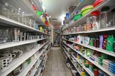 Homeware & Hardware  business for sale in Fairfield - Image 1