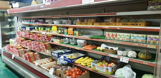 Supermarket  business for sale in Warrawong - Image 3