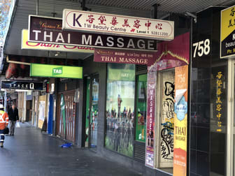 Thai massage george street haymarket