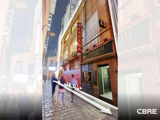 26 Corrs Lane, Melbourne VIC 3000 - Image 1