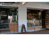 Food, Beverage & Hospitality Business in Ascot