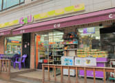 Retailer Business in Doncaster