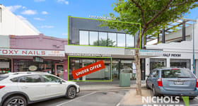Shop & Retail commercial property for lease at 124 Church Street Brighton VIC 3186
