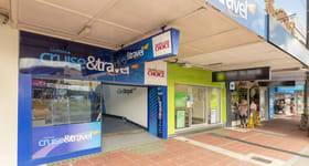 Medical / Consulting commercial property for lease at 55 Woodlark Lismore NSW 2480