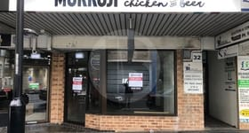 Shop & Retail commercial property for lease at Shop 3/32 Flushcombe Road Blacktown NSW 2148