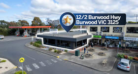 Showrooms / Bulky Goods commercial property for lease at 12/2 Burwood  Highway Burwood East VIC 3151