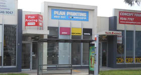 Shop & Retail commercial property sold at 6/879 Springvale Road Mulgrave VIC 3170