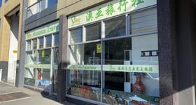 Shop & Retail commercial property for sale at 11/81 Macquarie  Street Hobart TAS 7000
