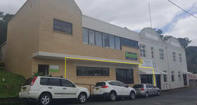 Offices commercial property for sale at Suite 1/13-19 Church Lane Murwillumbah NSW 2484
