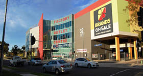 Showrooms / Bulky Goods commercial property for lease at 32 Queen Street Campbelltown NSW 2560