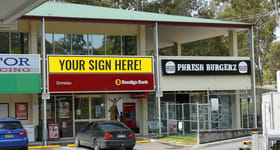 Offices commercial property for lease at 6A/19 Peachey Road Ormeau QLD 4208