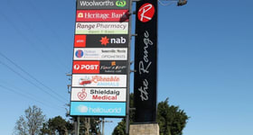Shop & Retail commercial property for lease at Shop 24/11 James Street East Toowoomba QLD 4350