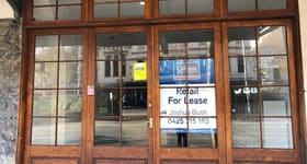 Shop & Retail commercial property for lease at 66 Oxford Street Darlinghurst NSW 2010