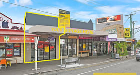 Showrooms / Bulky Goods commercial property for lease at 1/160 Musgrave Road Red Hill QLD 4059