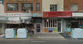 Shop & Retail commercial property for lease at 1/142 Victoria Street Richmond VIC 3121