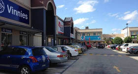 Shop & Retail commercial property for lease at Shop  5/633-636 Hume Highway Casula NSW 2170