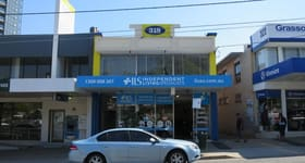 Parking / Car Space commercial property for lease at 318 Old Cleveland Road Coorparoo QLD 4151