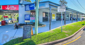 Retail commercial property for lease at 4/7 Apollo Road Bulimba QLD 4171