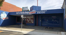 Showrooms / Bulky Goods commercial property for lease at 15-17 Erica Avenue Boronia VIC 3155