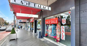 Shop & Retail commercial property for lease at 430 Oxford Street Paddington NSW 2021