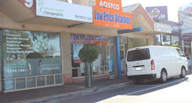 Other commercial property leased at 541a WHITEHORSE ROAD Mitcham VIC 3132