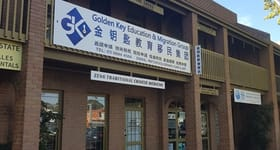 Medical / Consulting commercial property for lease at 2/45 RAILWAY Blackburn VIC 3130