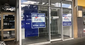 Offices commercial property for lease at 5A Bankstown City Plaza Bankstown NSW 2200