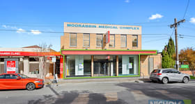 Medical / Consulting commercial property for lease at Retail/324 South Road Hampton East VIC 3188