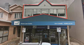 Offices commercial property for lease at 421 Logan Road Stones Corner QLD 4120