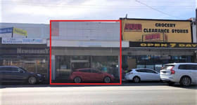 Shop & Retail commercial property for lease at 211 High Street Ashburton VIC 3147