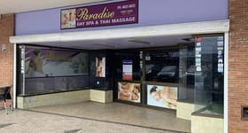 Medical / Consulting commercial property for lease at Shop 4/226-240  Queen St Campbelltown NSW 2560