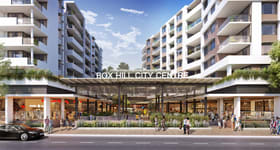 Shop & Retail commercial property for lease at Corner Terry & Mason Road Box Hill NSW 2765