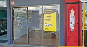 Retail commercial property for lease at 5/554 Lutwyche Road Lutwyche QLD 4030
