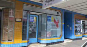 Offices commercial property for lease at 188b Barkly Street St Kilda VIC 3182