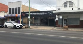 Offices commercial property for lease at 151-153 Poath Road Murrumbeena VIC 3163