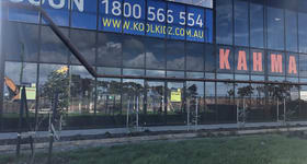 Showrooms / Bulky Goods commercial property for lease at 5/203 Palmers Road Truganina VIC 3029