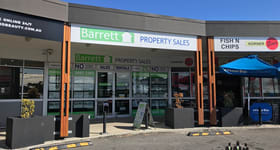 Medical / Consulting commercial property for lease at 12/2128 Sandgate Rd Boondall QLD 4034