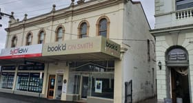 Factory, Warehouse & Industrial commercial property for lease at 1 Smith Street Warragul VIC 3820