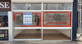 Hotel, Motel, Pub & Leisure commercial property for lease at 5/66 Morayfield Road Morayfield QLD 4506