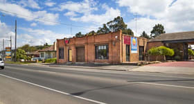 Retail commercial property for lease at Restaurant area, 312-316 Main Road Ballarat Central VIC 3350