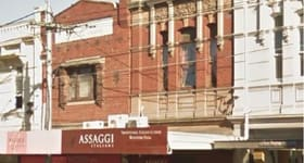 Retail commercial property for lease at 99 Glenferrie Road Malvern VIC 3144