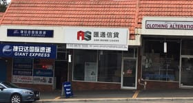 Medical / Consulting commercial property for lease at 17 Mahoneys Road Forest Hill VIC 3131