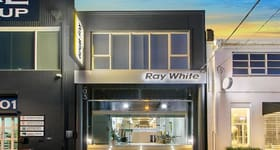 Retail commercial property for lease at 603 Botany Road Rosebery NSW 2018