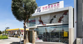 Retail commercial property for lease at 336-338 Whitehorse Road Nunawading VIC 3131